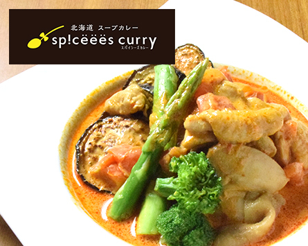 spiceees curry